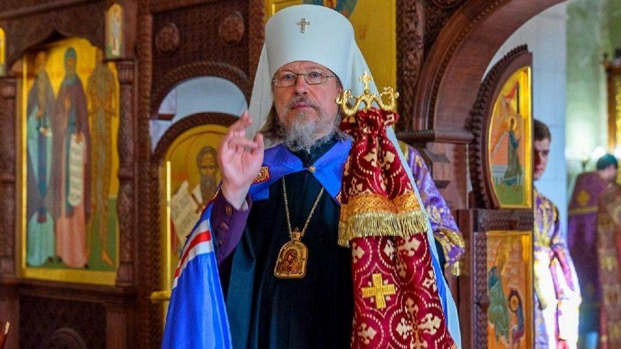 Митрополит Марк высказался об отношении РПЦ к однополым бракам