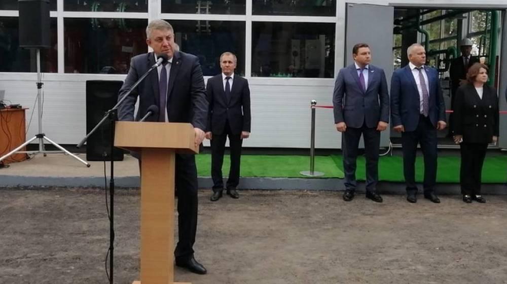В Брянске на улице Вали Сафроновой открыли новую котельную