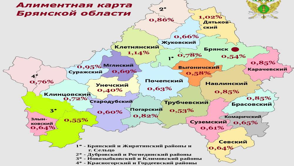 Каждый 150-й житель Брянской области обязан выплачивать алименты