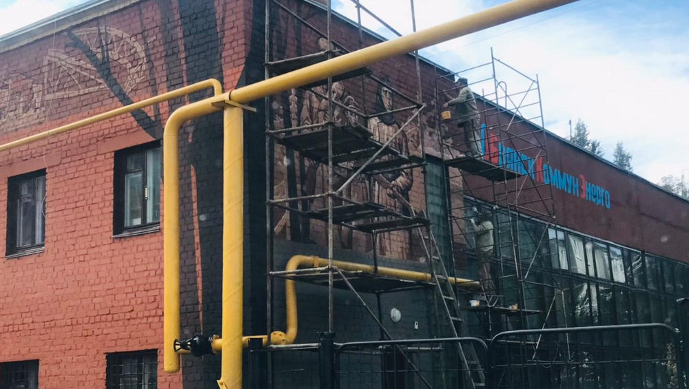 В Брянске огромные граффити на стене котельной посвятили партизанам