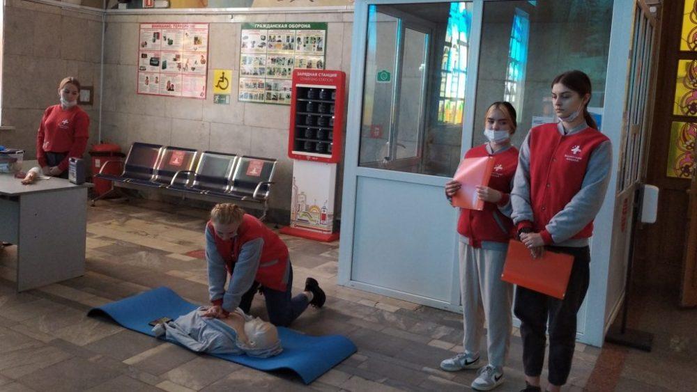 Акция «Помоги первым!» прошла на вокзале Брянск-Орловский