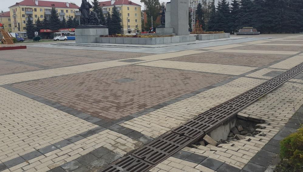 В Брянске провалилась тротуарная плитка на площади Партизан