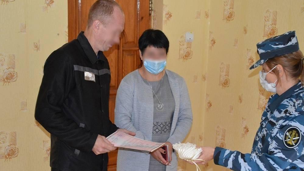 В ИК-2 пятеро осужденных заключили брак со своими избранницами