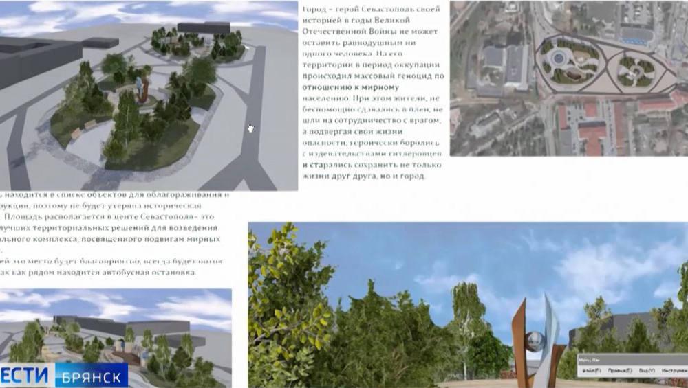 В Брянске студенты представили проект мемориального комплекса «Дулаг-142»