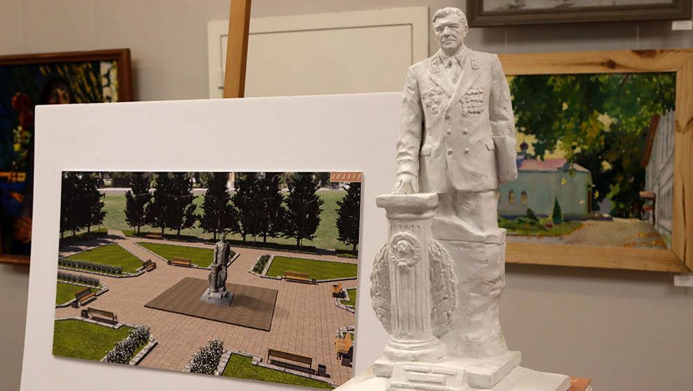 В Брянске утвердили проект памятника Александру Рекункову