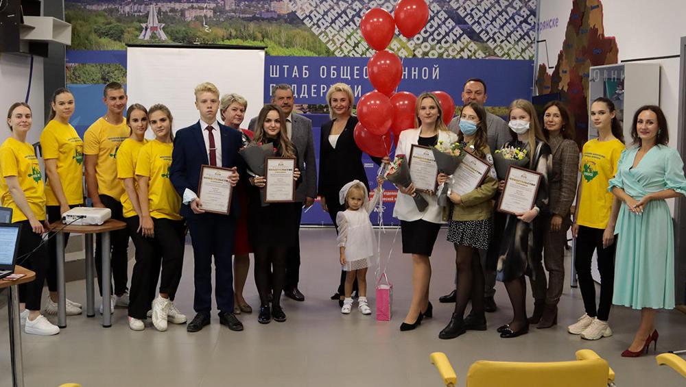 В Брянске вручили 50 муниципальных стипендий деятелям культуры и волонтерам