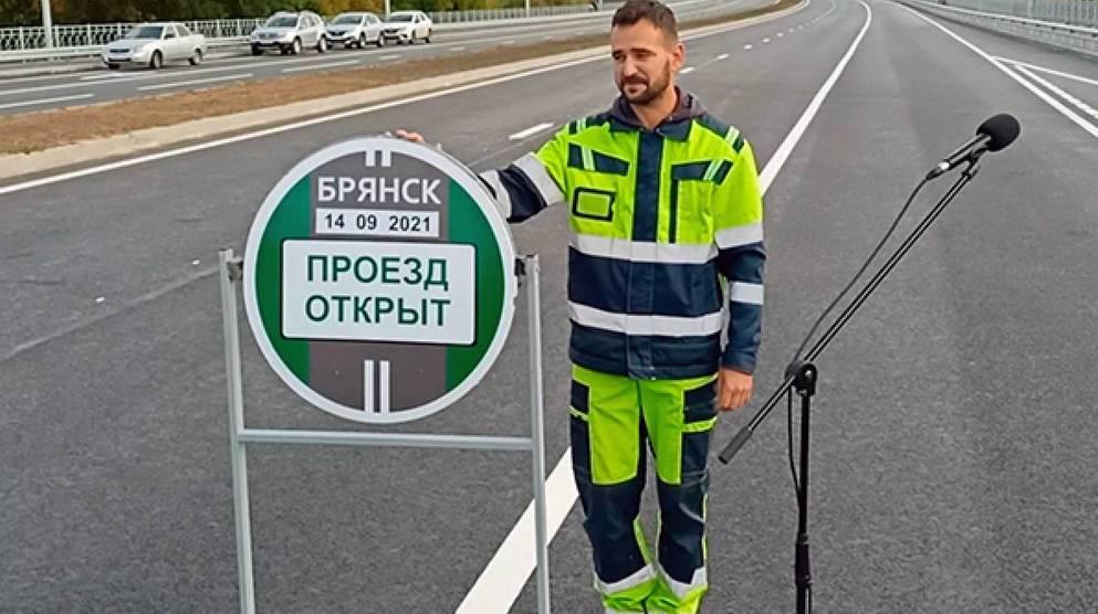 Шестиполосная дорога, соединяющая два района, открыта в Брянске