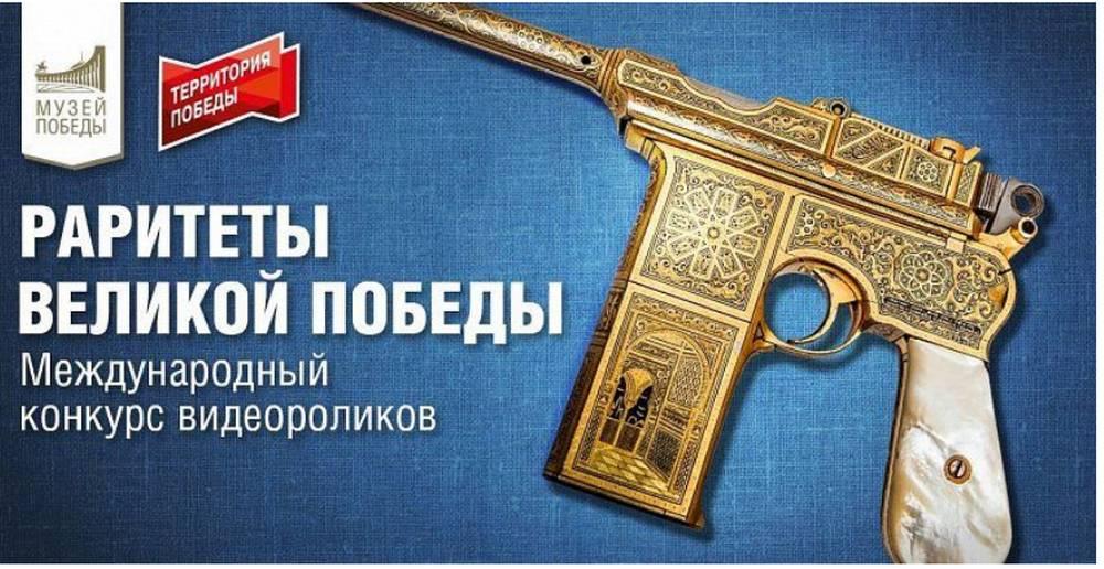 Брянская «Партизанская поляна» сразится за победу в конкурсе «Раритеты Победы»