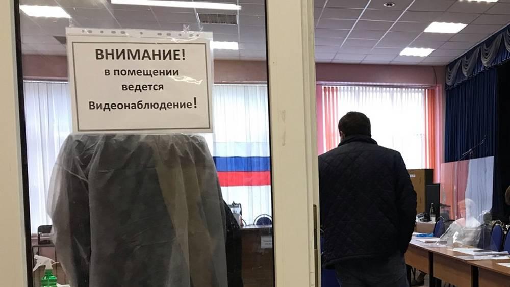 Избирком Брянской области подвел итоги выборов депутатов Государственной думы