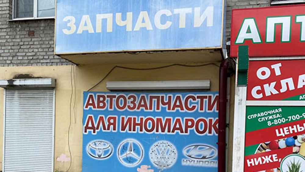 С начала года в Брянске снесли 157 незаконных рекламных конструкций