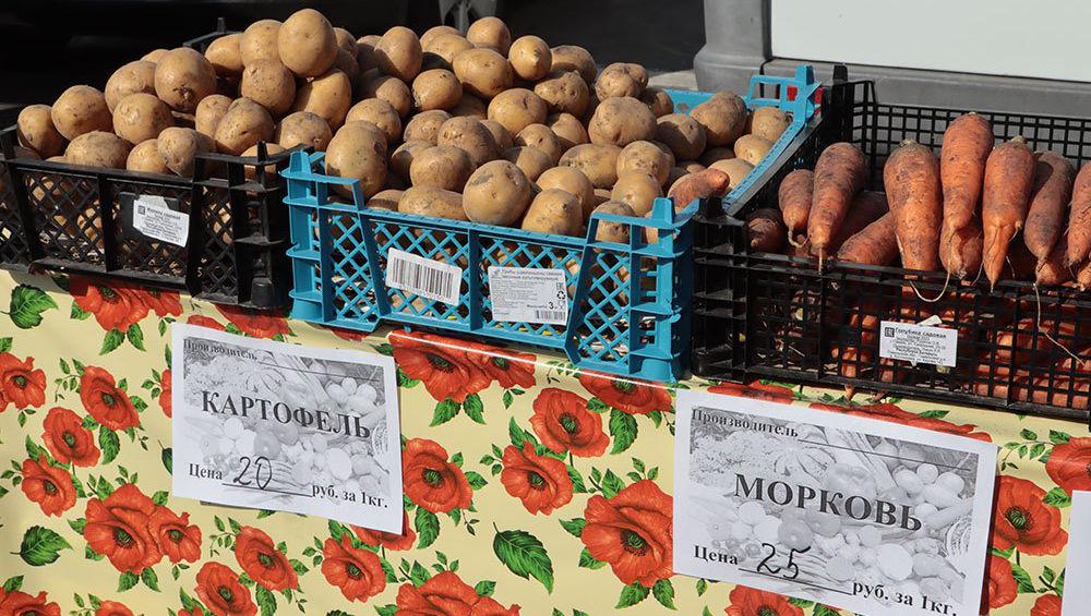 Жители Брянска на субботней ярмарке купили более 80 тонн овощей и фруктов