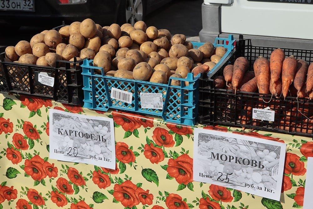 В Брянске на ярмарке горожане купили более 102 тонн овощей и фруктов