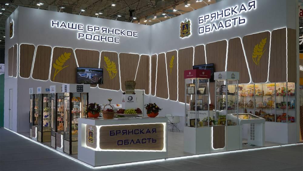 Выставка «Золотая осень» прослужила продвижению брянских товаров