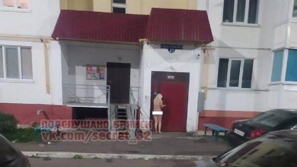 В Брянске на улице Романа Брянского сфотографировали голую и босую девушку