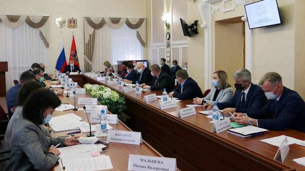 Повестку очередной сессии утвердил Совет Брянской областной думы