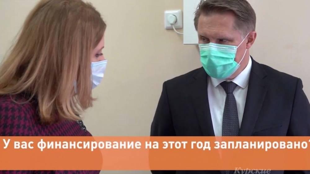 Министр потребовал от курских врачей не тратить время на «переписывание»