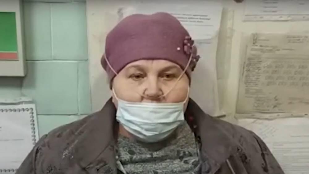 Над женщиной с пневмонией нависла угроза гибели в курской больнице