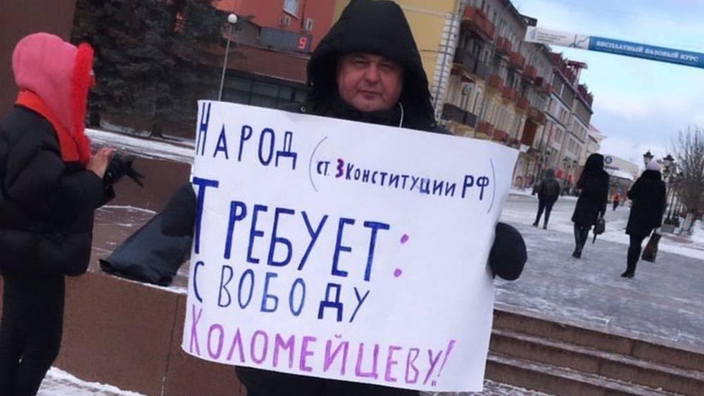 Брянский бизнесмен Коломейцев обвинил в предательстве и телохранителя Юру