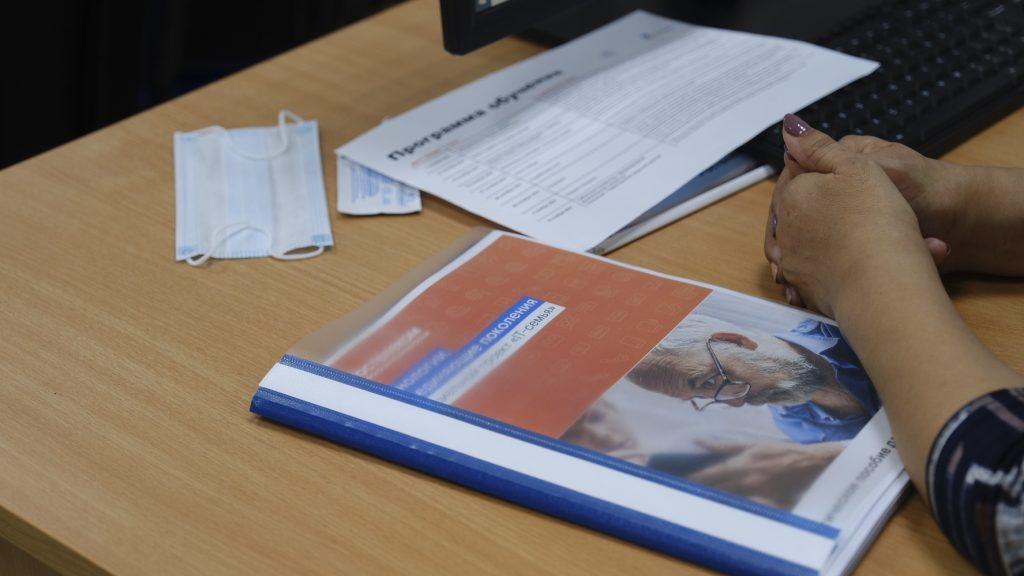 «Ростелеком» запустил в Брянске уникальный образовательный проект «IT-семья»
