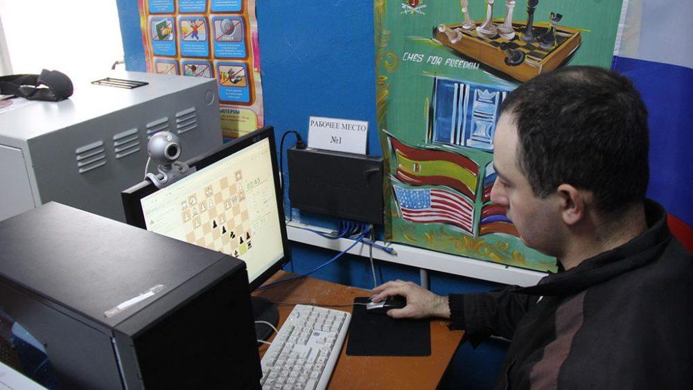 Осужденный ИК-5 принял участие в Международном онлайн-турнире по шахматам