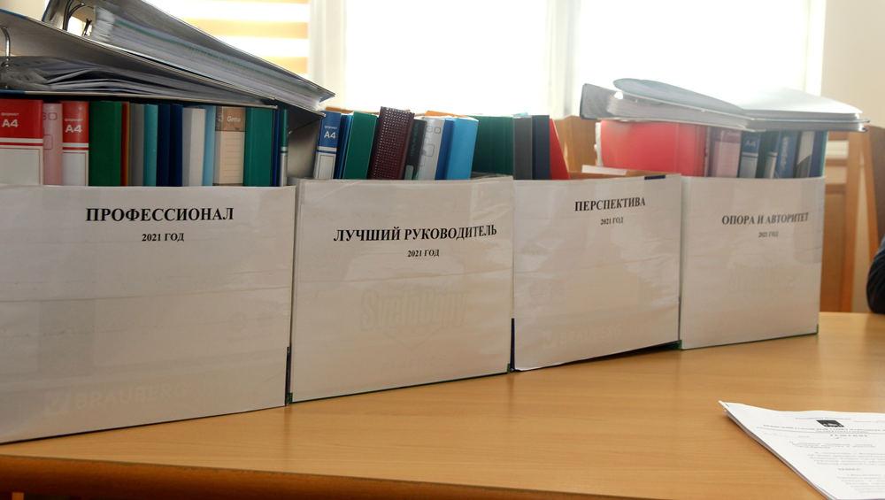 В Брянске 50 работников культуры и искусства получат по 30 тысяч рублей