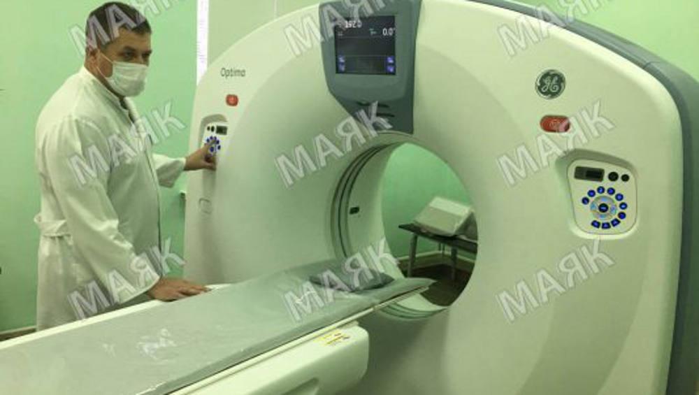 В Новозыбковской больнице в тестовом режиме заработал компьютерный томограф