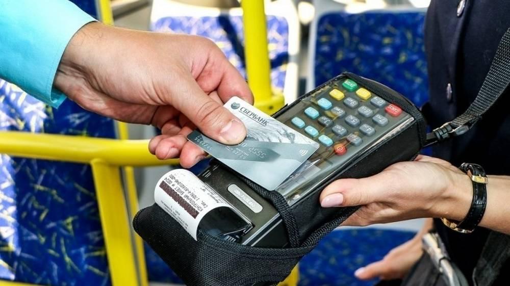 В Брянской области за месяц поездки через терминалы в общественном транспорте оплатили более 4 млн раз