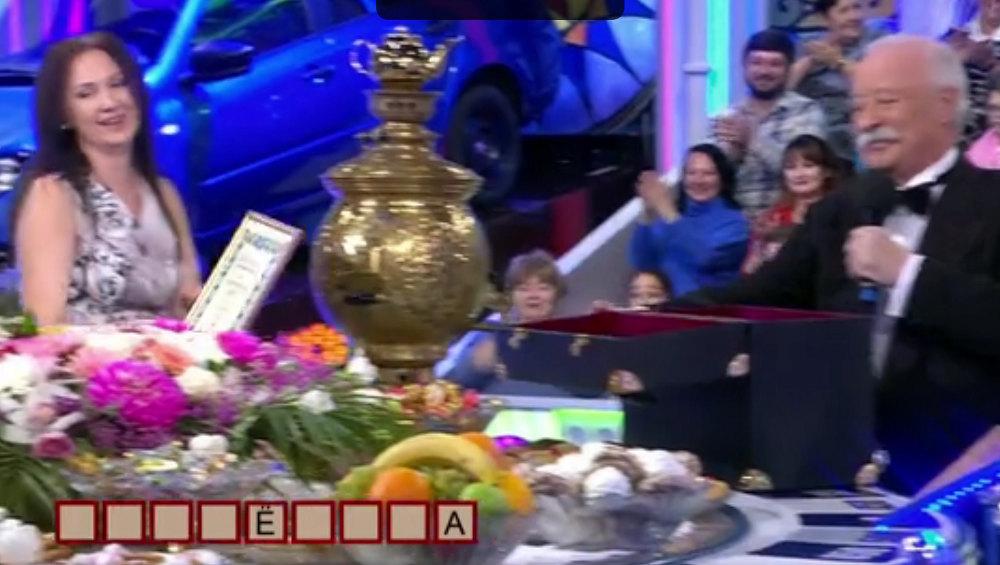 Жительница Брянска на «Поле чудес» выиграла поездку по «Золотому кольцу»