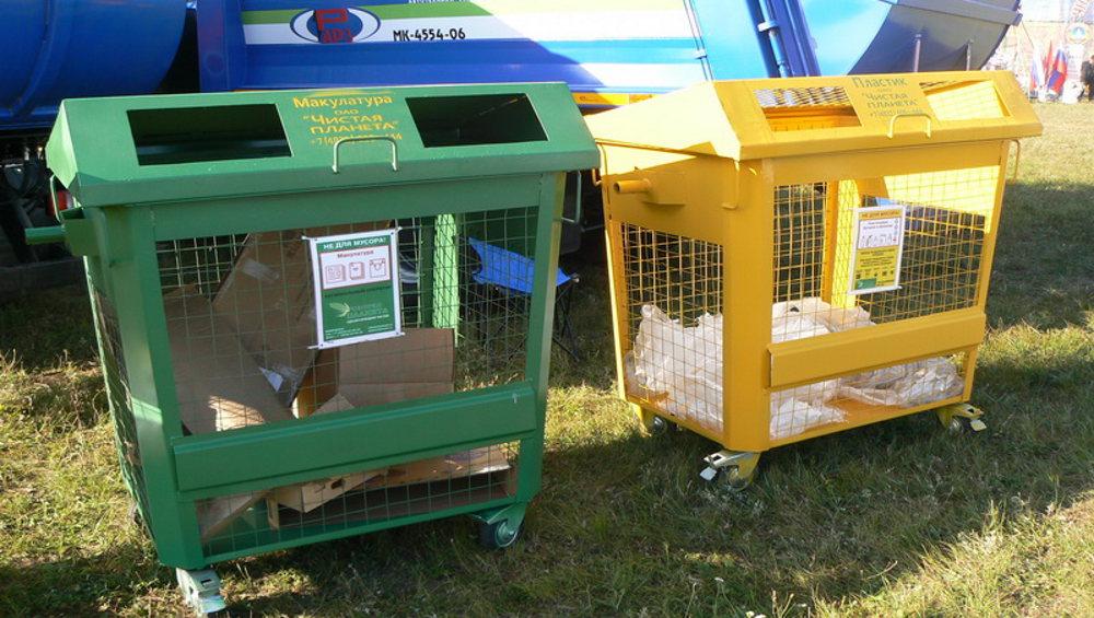 Для Брянской области закупят 2000 контейнеров для раздельного сбора отходов