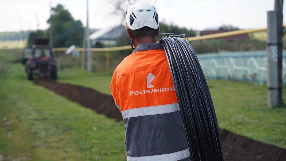 «Ростелеком» завершил реализацию одного из крупнейших проектов национальной программы «Цифровая экономика» в Брянской области