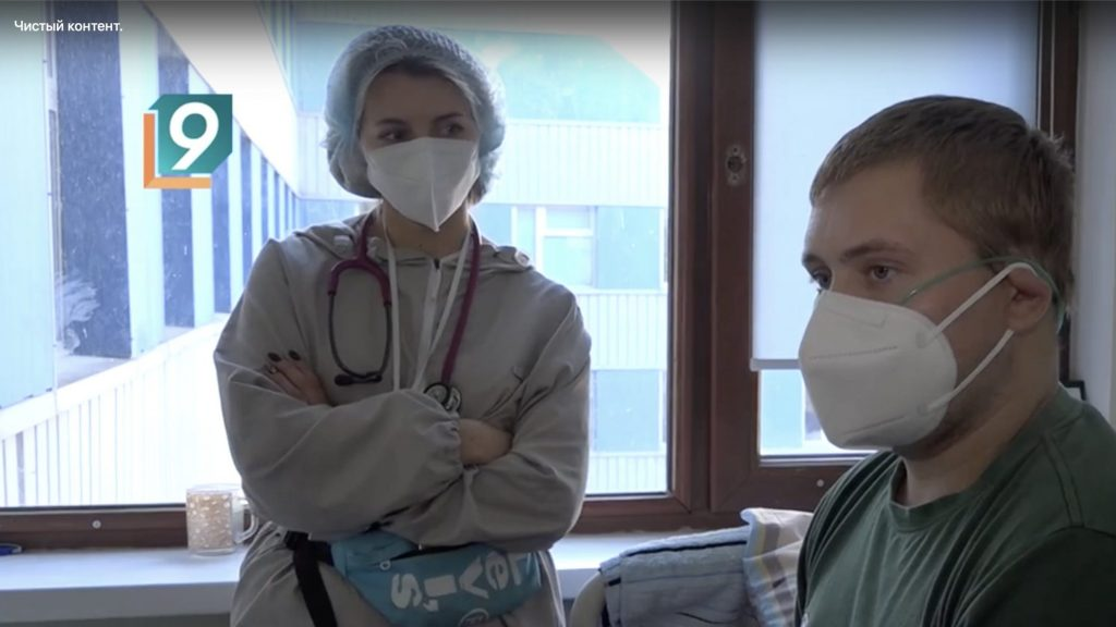 Белгородские журналисты попали в скандал из-за сюжета о коронавирусе и прививке