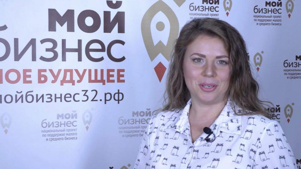 В Брянске стартует прием заявок на получение грантов для социальных предприятий