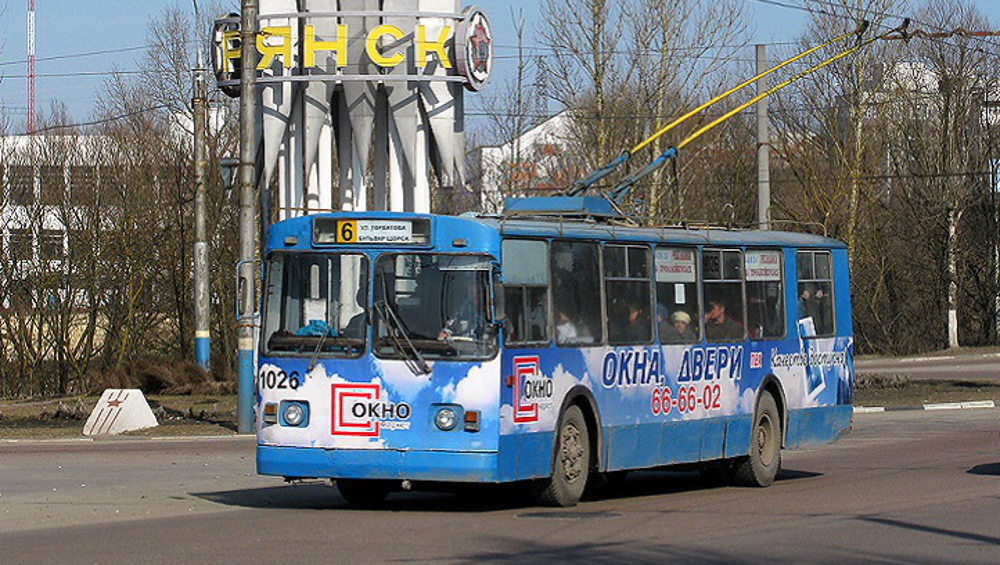 В Брянске средняя зарплата водителя троллейбусов составила 30 557 рублей