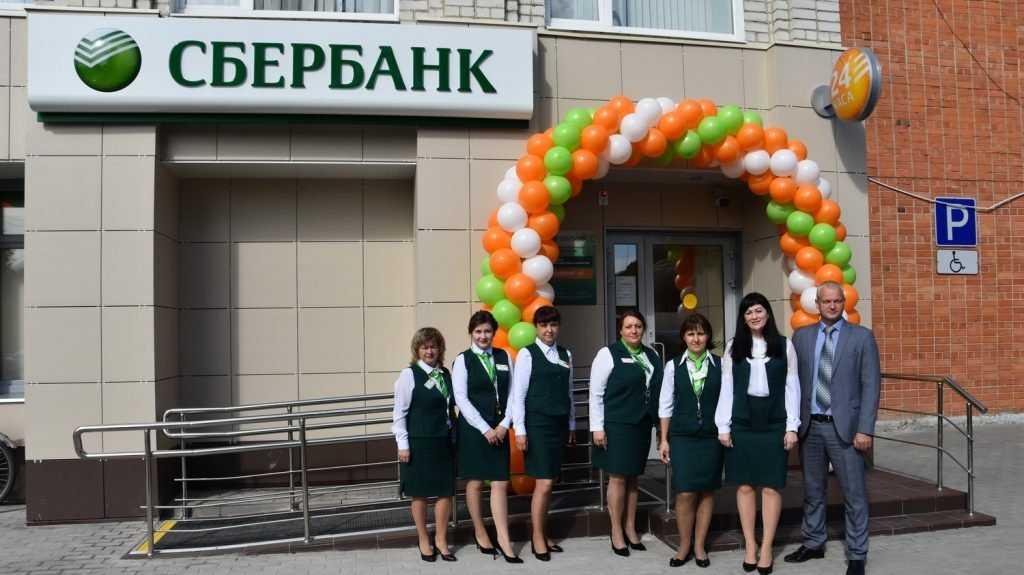 Среднерусский банк Сбербанка открыл переформатированный офис в Навле