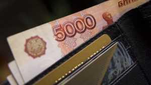 Объем серых зарплат в России превысил 13 триллионов рублей