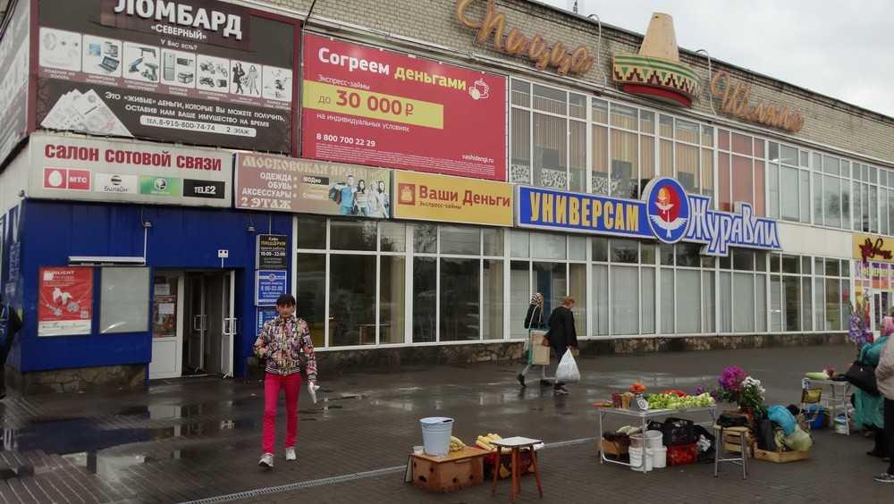В Брянске закрыли «Журавли» на Авиационной и Литейной улицах