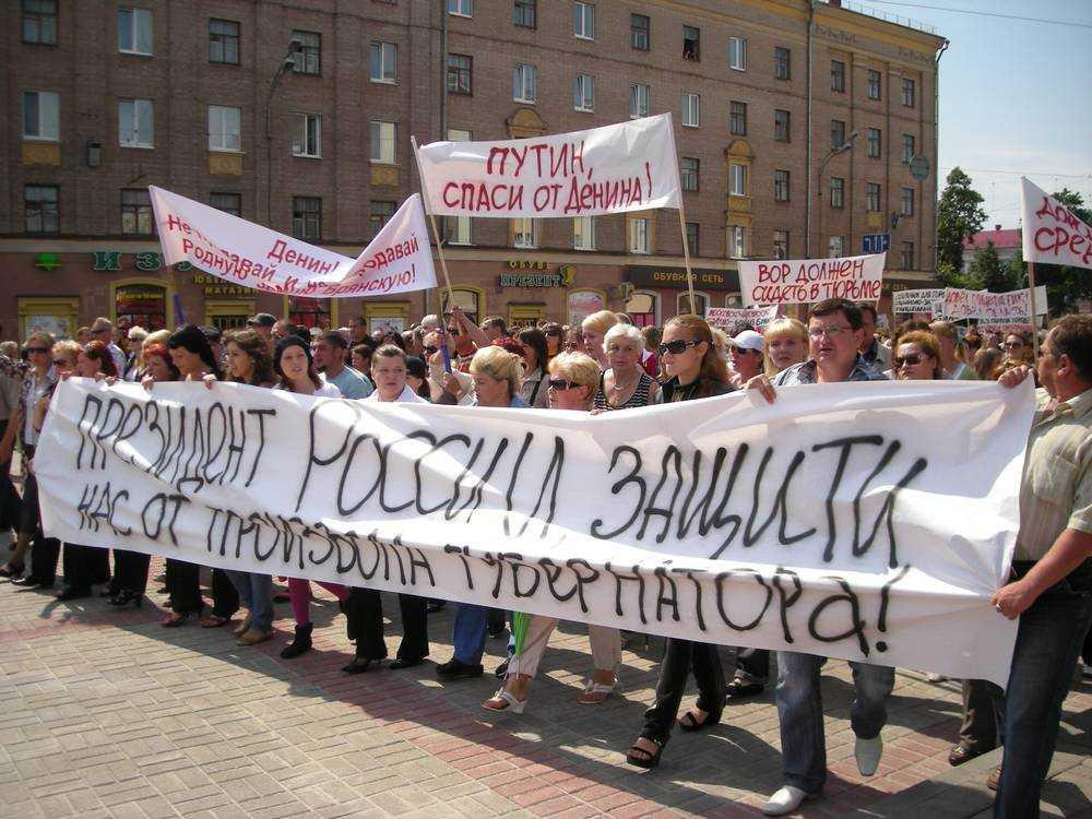 Митинг, который в 2009 году организовал Александр Коломейцев