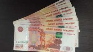 В Клинцах работницу магазина уличили в аферах с кредитами