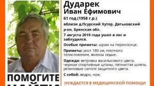Заблудившегося в брянском лесу 61-летнего Ивана Дударека нашли живым