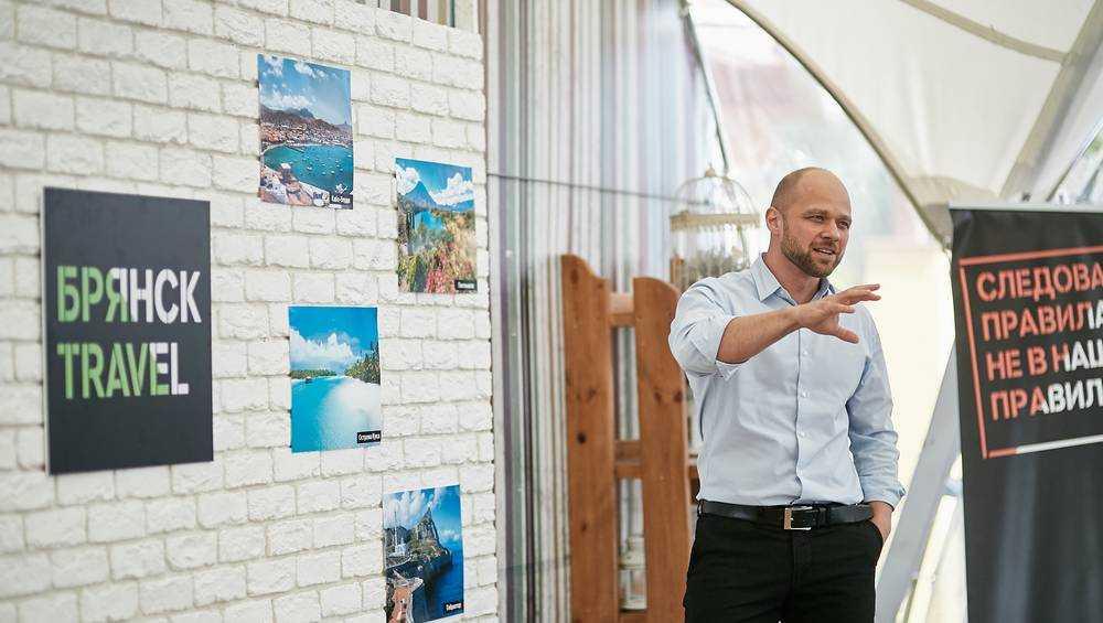 Новая веха развития: Tele2 подвела итоги десяти лет работы в Брянской области