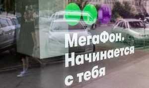 МегаФон инвестирует до 2 млрд рублей в обновление сети салонов