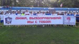 Брянцы собрали 1,7 млн рублей на лечение студента Дмитрия Полякова