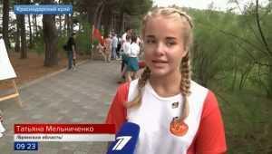 Брянская школьница рассказала Первому каналу об отдыхе в «Орлёнке»