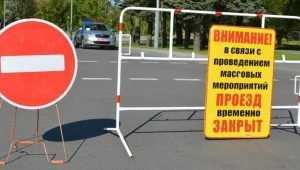 В Брянске во время Свенской ярмарки перекроют движение