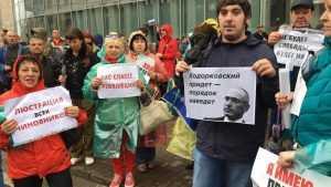 В столице закончился унылый митинг сытых москвичей