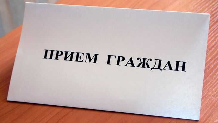 Следователь Лукичев и защитник прав брянцев Тулупов проведут приём граждан