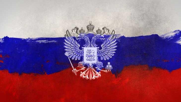 «Единая Россия» поздравляет жителей Брянской области с Днем народного единства