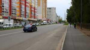 Власти Брянска оценили ремонт дороги на улице Костычева