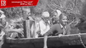 Лодочный поход поход по Неруссе школьников Трубчевского района