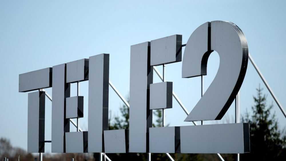 Онлайн-продажи SIM-карт Tele2 выросли на треть